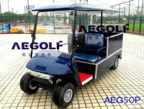 电动平板车AEG50P