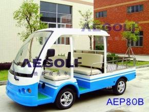 平板小货车AEP80B