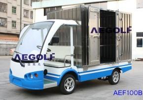 电动货箱车 AEF100B