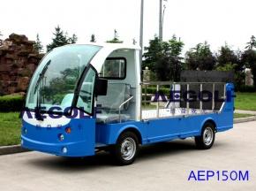 电动尾板货运车AEP150M