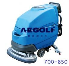 电动洗地车 700-850mm