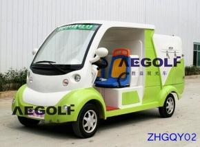 电动垃圾清运车 ZHGQY02